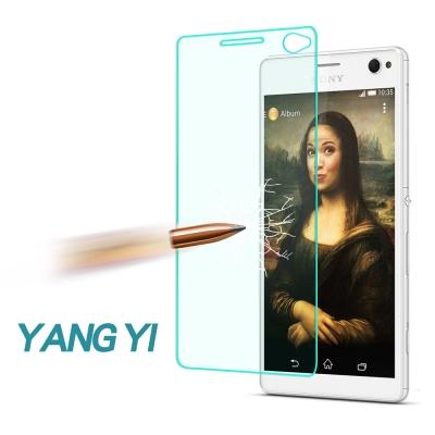 YANGYI 揚邑 Sony Xperia C4 防爆防刮防眩弧邊 9H鋼化玻璃...