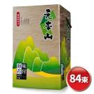 元本山 海苔禮盒- 經典84束金綠罐
