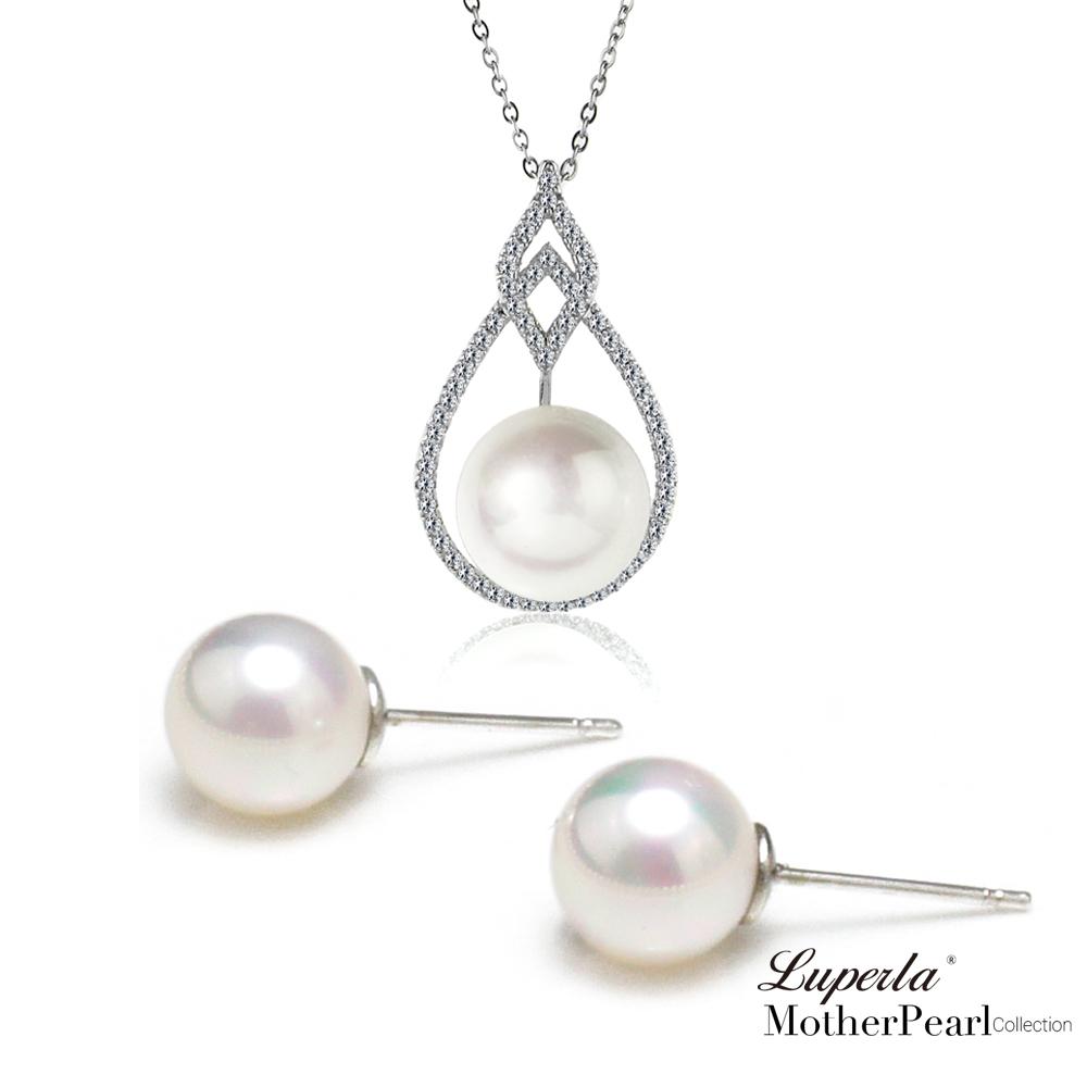 大東山珠寶 第一夫人系列 南洋貝寶珠墜飾 率性美麗