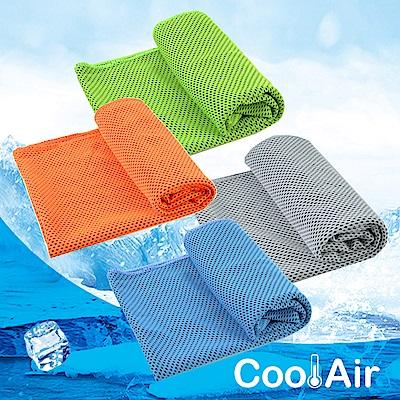CoolAir 急速涼感降溫不硬化冰涼巾 (7入組)