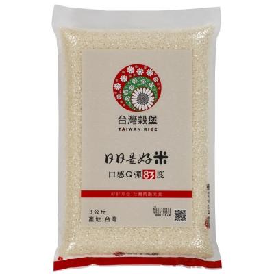 台灣穀堡 日日是好米(3kg)