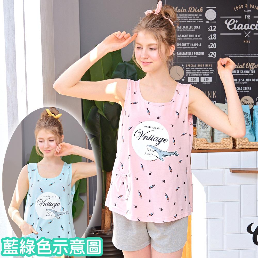 睡衣 水藍鯊魚無袖兩件式睡衣(R77028-5水藍鯊魚)台灣製造 蕾妮塔塔