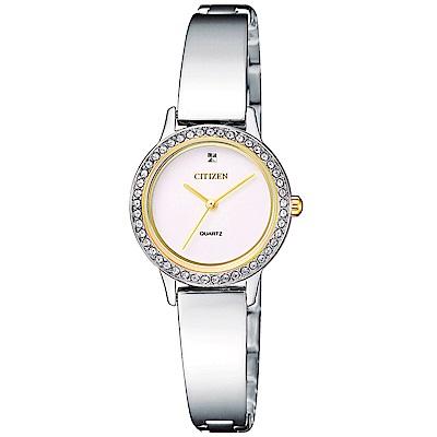 CITIZEN星辰  璀璨絕美名媛氣質風石英女錶 (EJ6134-50A)-白色/23mm