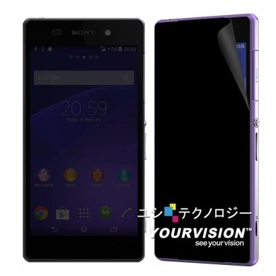 Yourvision  Sony Xperia Z2 黑武士防窺螢幕保護貼 螢幕貼(一入)
