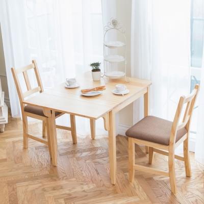 CiS自然行實木家具- 南法單邊延伸實木餐桌椅組一桌二椅 74*98公分/原木+深咖啡椅墊