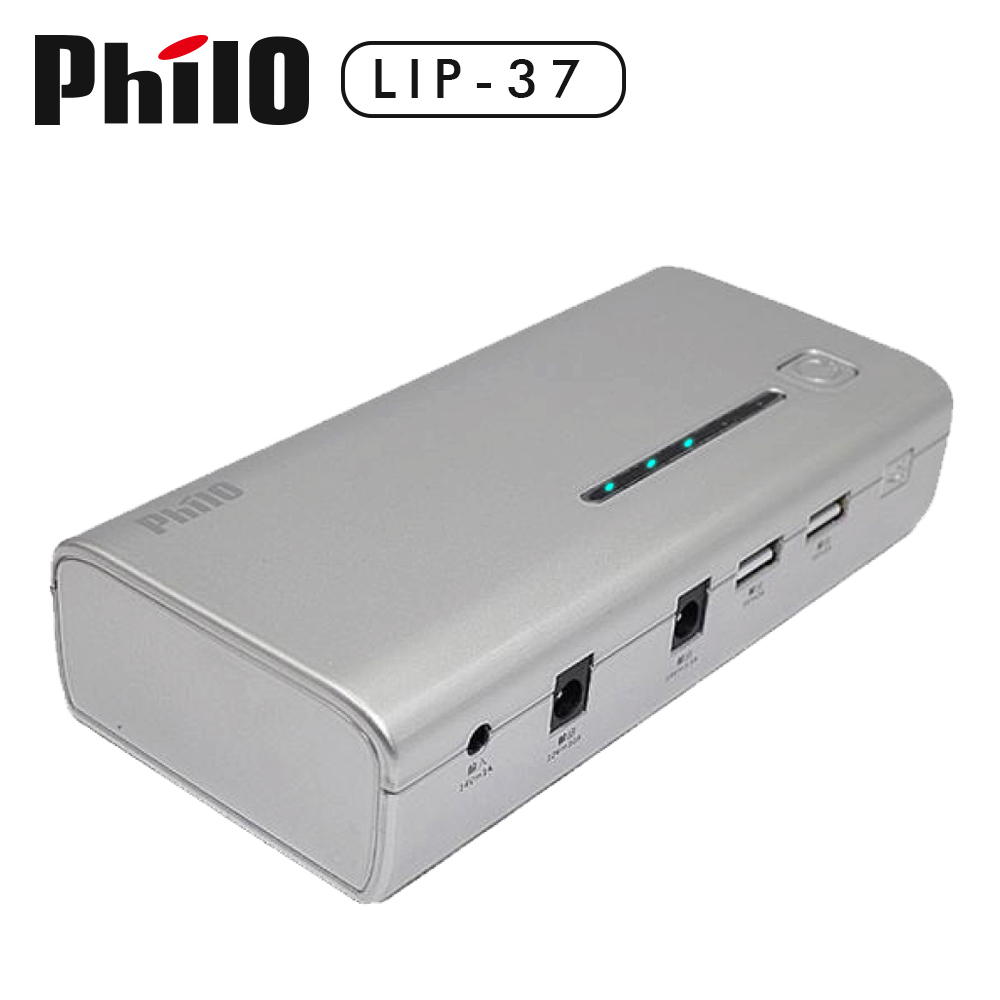LIP-37飛樂磷酸鋰鐵救車行動電源-急速配
