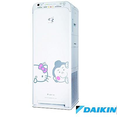 DAIKIN 大金 空氣清淨機 Hello Kitty聯名款  MCK55USCT-W-H