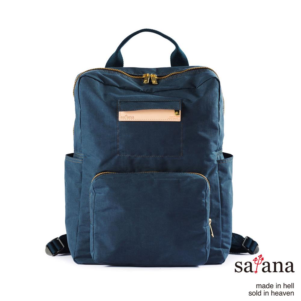 satana - 極簡摺疊後背包 - 午夜藍