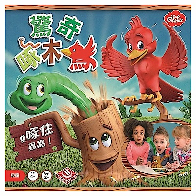 P&P GAMES 桌遊 - 驚奇啄木鳥