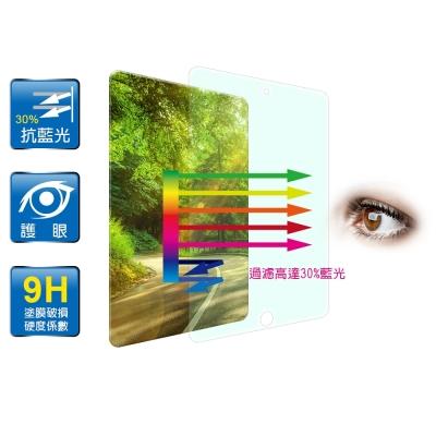 D&A 三星 Galaxy Tab S3 (9.7吋)日本抗藍光9H疏油疏水增豔螢幕貼