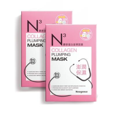 Neogence霓淨思 N3膠原蛋白澎潤面膜8片/盒★2入組