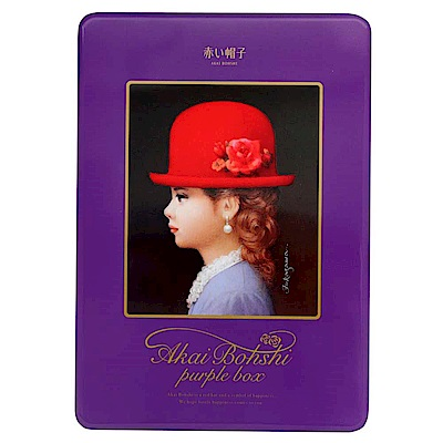 Tivolina高帽子 紫帽禮盒(96.4g)