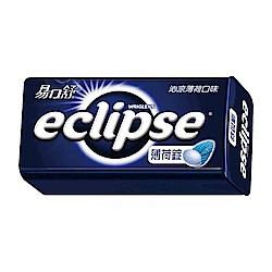 Eclipse易口舒 沁涼薄荷(46粒)