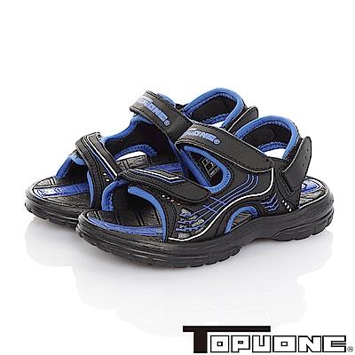 TOPUONE 輕量減壓吸震運動休閒涼鞋童鞋-黑藍