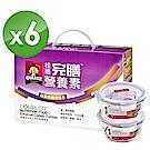 桂格糖尿病適用完膳營養素盒裝 6盒組(250ml x 8瓶 x 6盒)送樂扣保鮮盒x2