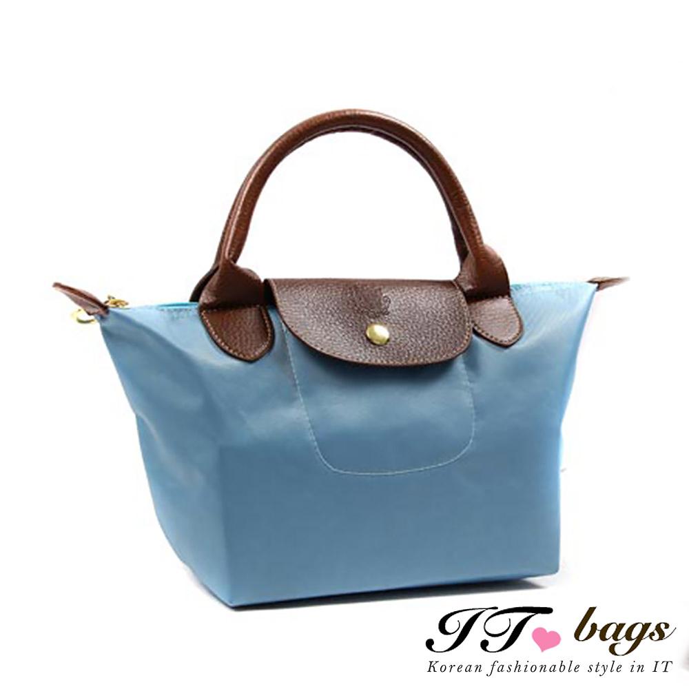 It Bags品牌經典法式尼龍摺疊水餃包-小(天空藍)
