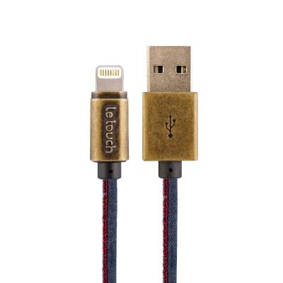 Le touch Apple適用  單寧牛仔風充電線DN20-20CM