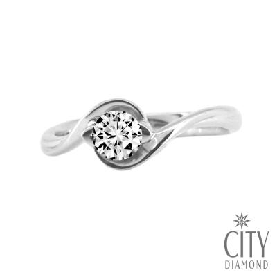 City Diamond『幸福宣言』20分鑽石戒指