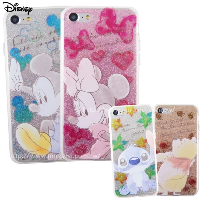 Disney迪士尼iPhone 8/7(4.7吋)閃粉雙料保護殼-淡彩系列