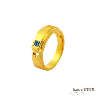J'code真愛密碼 幸福力量黃金/水晶男戒指