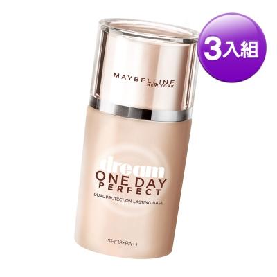 MAYBELLINE-媚比琳-夢幻奇蹟-控油透潤持妝乳25mlX3