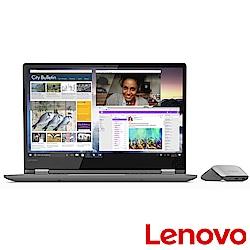 Lenovo YOGA 530 14吋觸控筆電(i