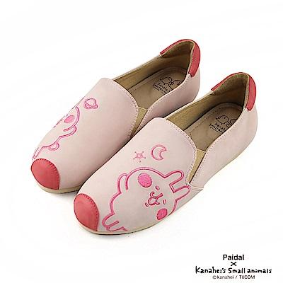 Paidal x 卡娜赫拉的小動物 - 低調電繡兔兔休閒鞋
