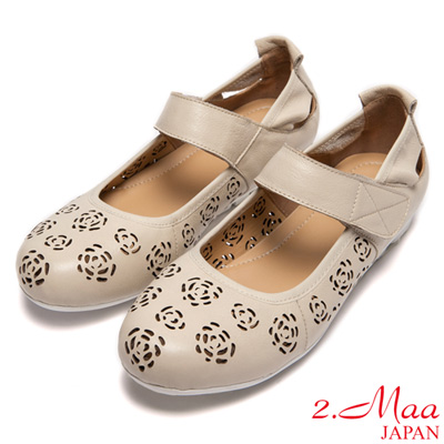 2.Maa-真皮-環帶雕花舒適休閒包鞋-米