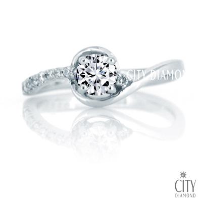 City Diamond『婆羅花』32分鑽戒