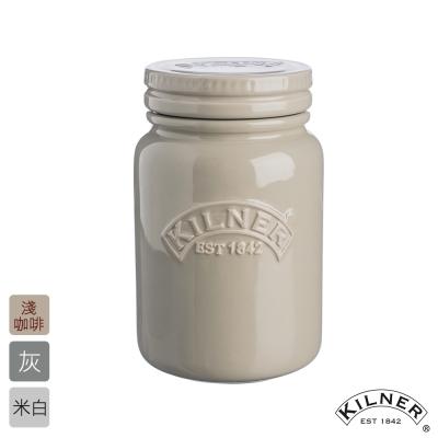 KILNER 陶瓷萬用收納罐600ml(8H)