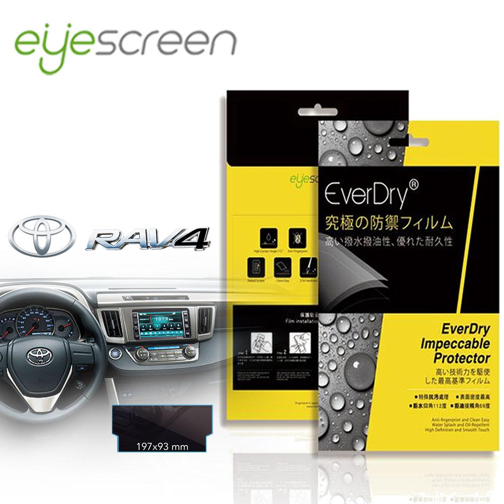 EyeScreenTOYOTA RAV4特仕影音版PET車上導航螢幕保護貼(無保固)