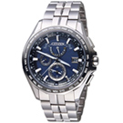 (無卡分期12期)CITIZEN 勁量流線電波萬年曆限量錶(AT9090-53L)-藍/42mm