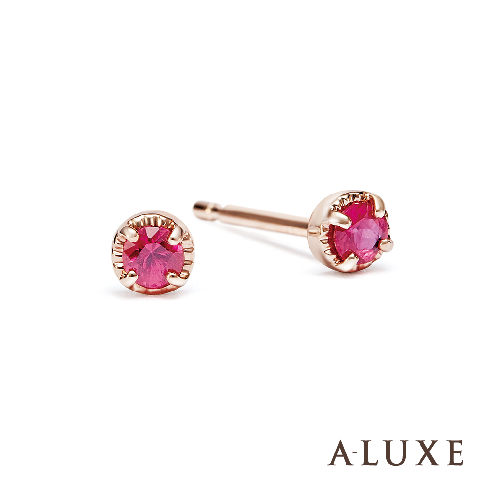 A-LUXE 亞立詩 Shine系列10K金百搭紅寶石耳環