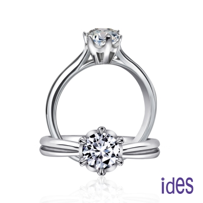 ides 愛蒂思 GIA認證1克拉設計款E/VS2八心八箭完美3EX車工鑽石戒指/花苞