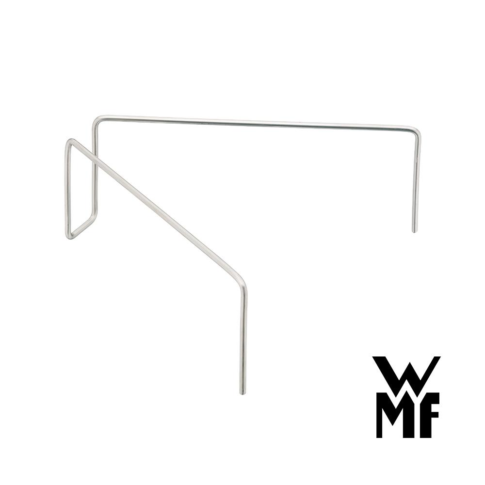 WMF 蒸架 不鏽鋼 22cm