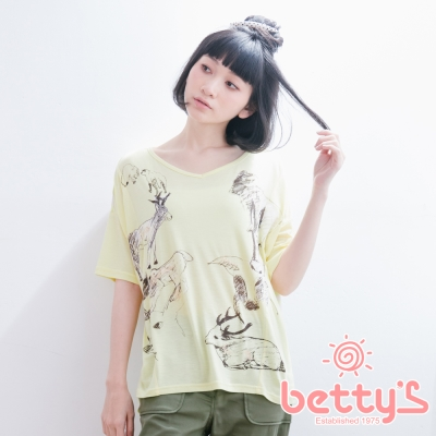 betty's貝蒂思 繪畫動物圖案前短後長條紋上衣(黃色)