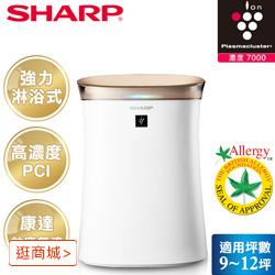 SHARP 12.1坪除菌離子空氣清淨機