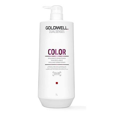 GOLDWELL 光感瞬間髮膜1000ml-快速到貨