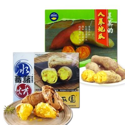 瓜瓜園-人蔘地瓜-600g-X1-冰烤原味蕃藷-3