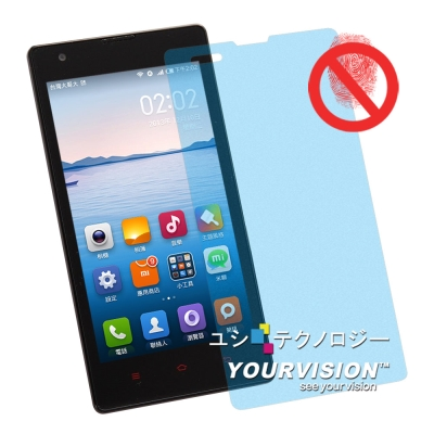 Xiaomi 紅米手機 紅米機 一指無紋防眩光抗刮(霧面)螢幕保護貼 螢幕貼