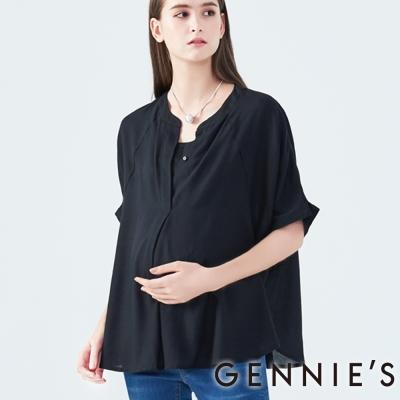 Gennies奇妮-無領式寬版短袖襯衫-(T3D06黑)