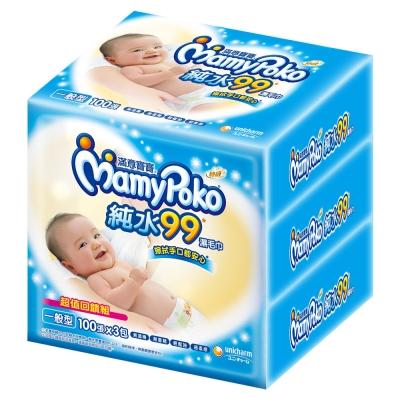 滿意寶寶 溫和純水一般型溼巾補充包(100入 x 3包/組)
