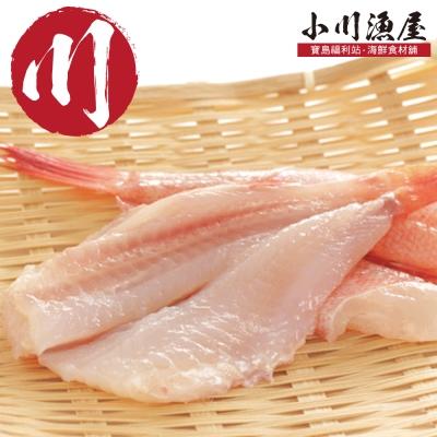 小川漁屋 空運薄鹽漬喜知次10尾(120G+-10%/尾)