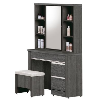 Boden-艾德琳3尺旋轉化妝桌/鏡台(贈化妝椅)-91x40x160cm