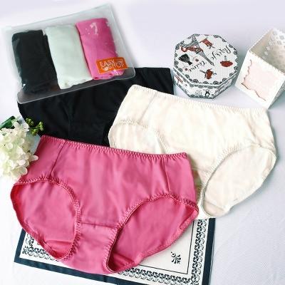 推EASY SHOP-樂旅行 中低腰平口褲三件組(繽紛色)