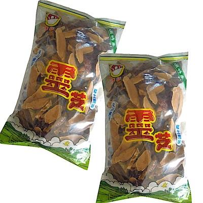 靈芝切片實體(600公克x5包)