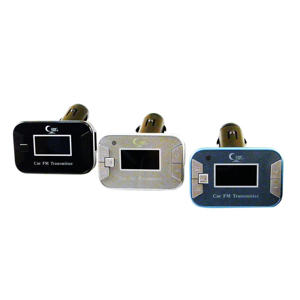 E6經典款車用MP3轉播器(附多功能遙控器)