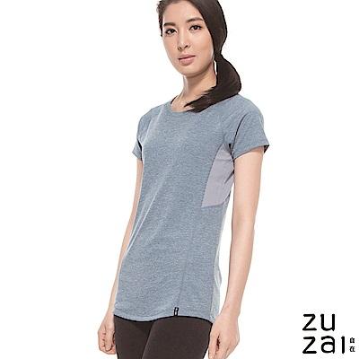 zuzai 自在體溫調節短袖上衣-女-藍色