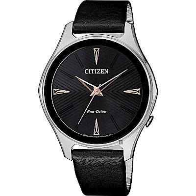 CITIZEN 星辰 限量光動能城市女錶-黑/37mm(EM0599-17E)