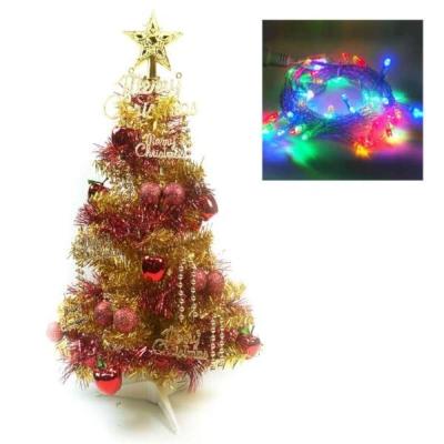 台製2尺(60cm)金色金箔聖誕樹(紅蘋果純金色)+LED50燈插電透明線彩光